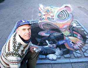 THE THREE-DIMENSIONAL STREET ART – THE SUBCULTURE OF THE REAL ILLUSION