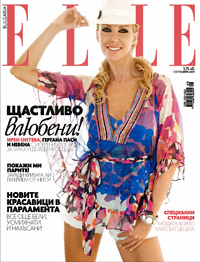 ELLE presents the modern families