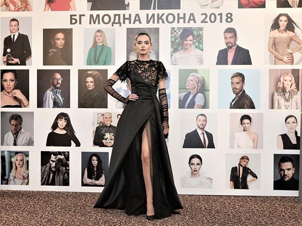GLAMOROUS FASHION SHOW FOR BG FASHION ICON 2018