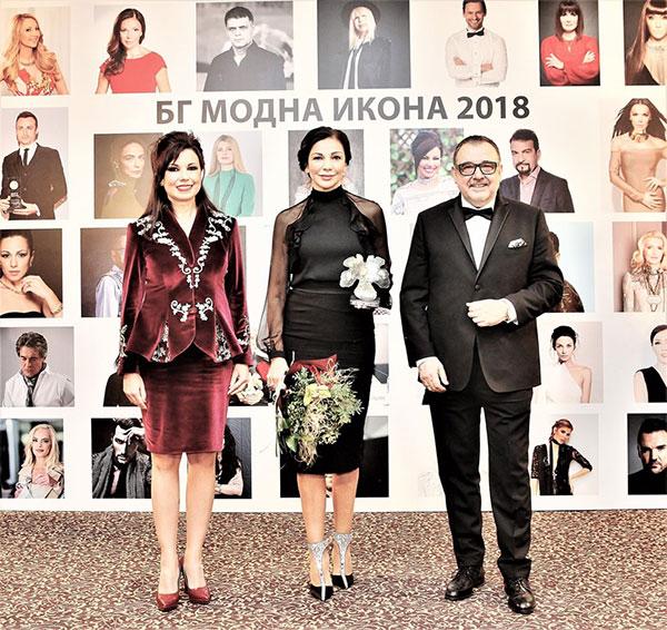 ACADEMY OF FASHION AWARDS THE MOST STYLISH AND ELEGANT BULGARIANS
